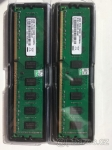 2x4gb-ddr3-1600mhz-cl11