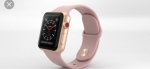 koupim-apple-watch-3-serie-rose-gold