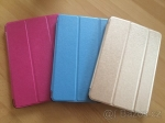 smart-cover-na-apple-ipad-mini bazoš sbazar